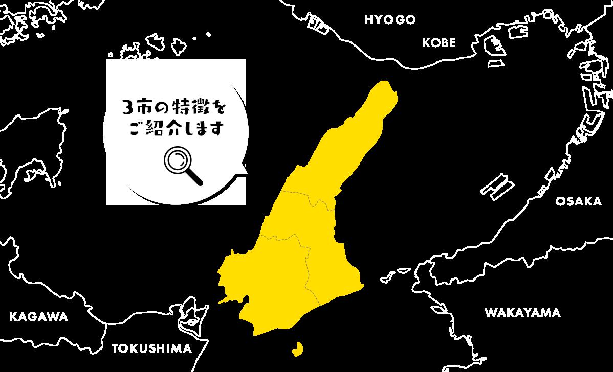 淡路島MAP